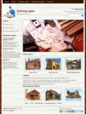 Сайт бригады плотников
